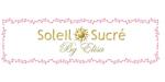 Soleil Sucré
