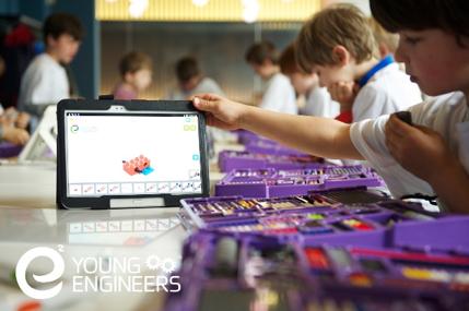 国彩网官方网站Young Engineers