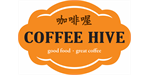 Coffee Hive in Singapore
