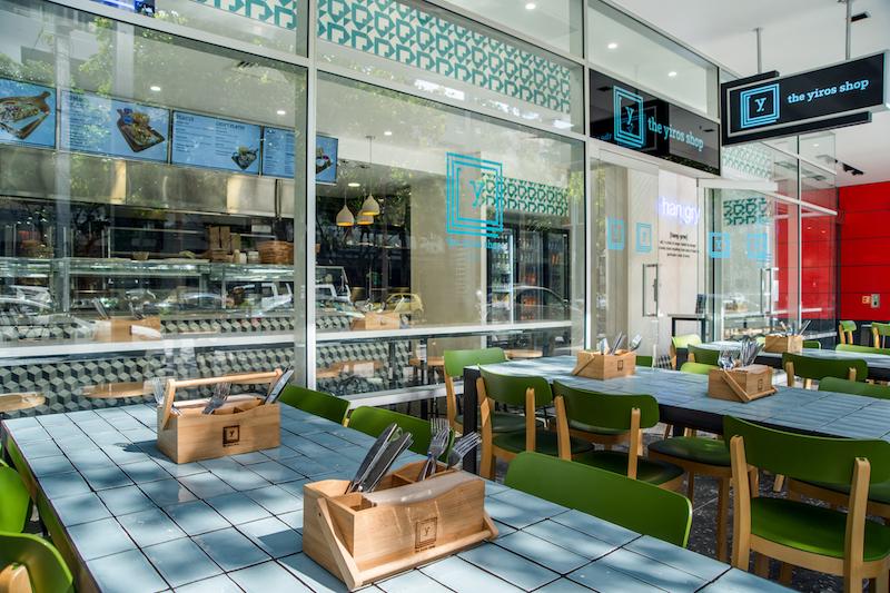The Yiros Shop